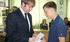 Мероприятие «Я – гражданин большой России» в Кизнерской ЦРБ