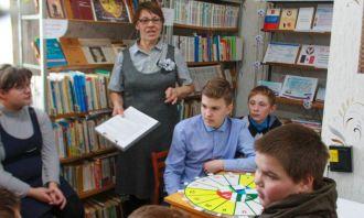 Открытие книжной выставки «Азбука избирательного права»