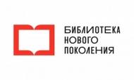 В 2021 году еще три библиотеки Удмуртии станут модельными