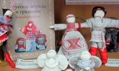Выставка кукол В.П.Владыкиной вГлазовской районной библиотеке