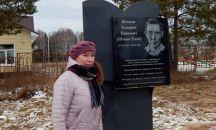 Открытие памятной доски удмуртскому писателю Т. Шмакову в Вавожском районе