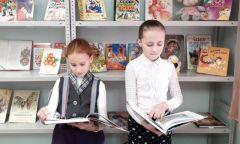 Праздник Азбуки в Детском филиале – библиотеке «Зеленый мир»