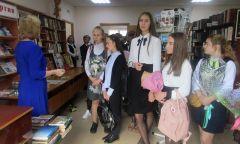 День знаний в Шарканской районной библиотеке