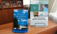 Новое поступление книг в фонд Граховской библиотеки