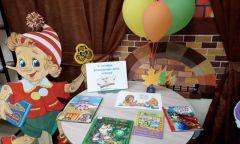 Всероссийский день чтения в Кизнерской библиотеке