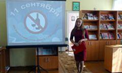 Всемирный День трезвости в библиотеках Граховского района