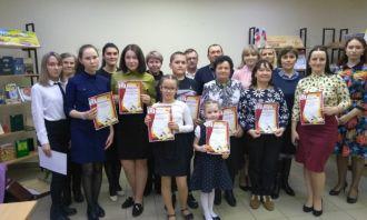 Районный конкурс чтецов «Поэтическая весна» в Кизнерской библиотеке