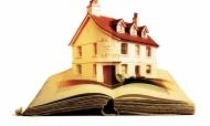 Акция «Читающий дворик» в Дебесах