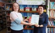 Кочишевская библиотека получила диплом межрайонного фестиваля