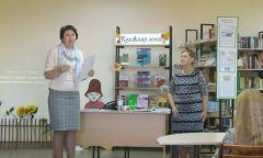 Встреча с поэтессой Светланой Эльтерман-Маляшевой в Кизнерской библиотеке