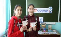 Мероприятия в рамках Всемирного дня удмуртского языка в Граховском районе