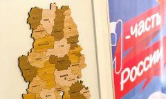 Интеллектуальная игра по сборке спилс-карт вбиблиотеках Воткинского района
